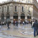 središče promenadne ulice