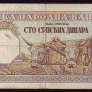 SRBSKI DENAR 1893-1945