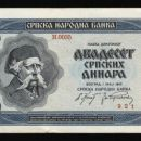 SRBSKI DENAR 1942-MODRI VUK-NIKOLI V UPORABI-