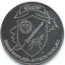 Vojaško zdravstvo, srebrn