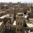 glavno mesto: sana, ima ca. 3 mio. prebivalcev, denar: jemenski rial