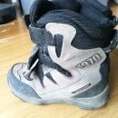 Zimski škornji št 29