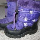 Zimski škornji 27