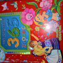 knjiga 365 zgodb 7€