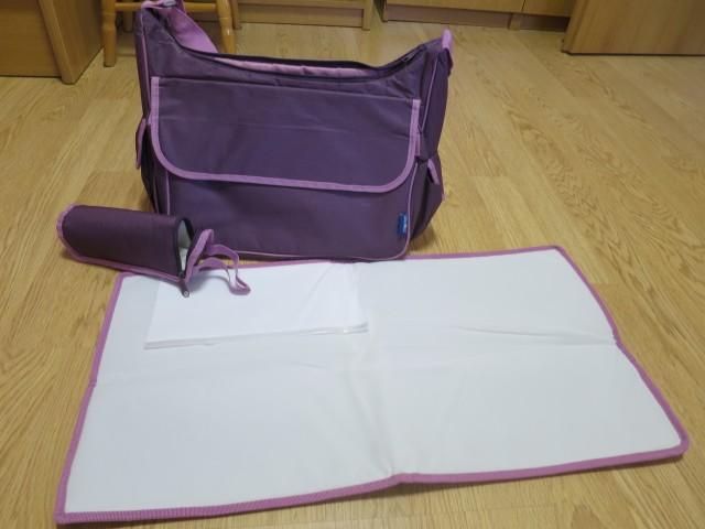 Previjalna torba cena 4€