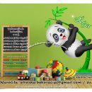 Otroške stenske nalepke , otroška dekoracija, nalepke za otroke panda na veji
