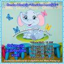 Otroške stenske nalepke , otroška dekoracija, nalepke za otroke slončica