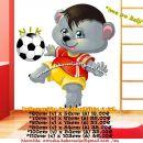 Otroške stenske nalepke , otroška dekoracija, nalepke za otroke medvedek z žogo