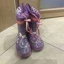 Dežni škornji Ciciban št. 23