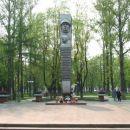 Spomenik