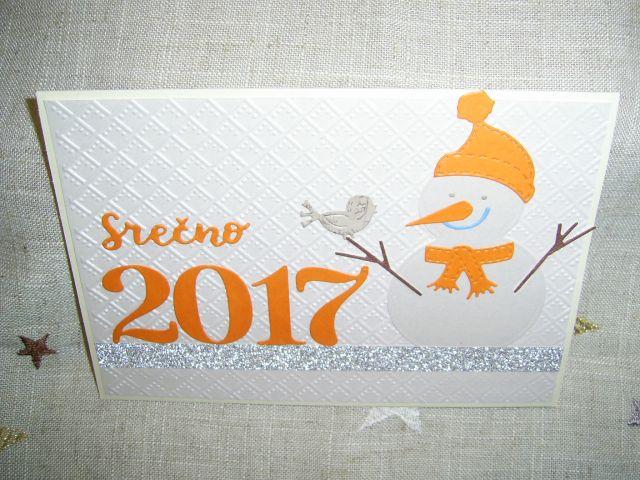 Novo leto 2017 - foto