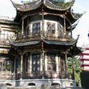 Bruselj 119 - kitajski paviljon