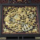 Bruselj 117 - kitajski paviljon