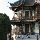 Bruselj 112 - kitajski paviljon