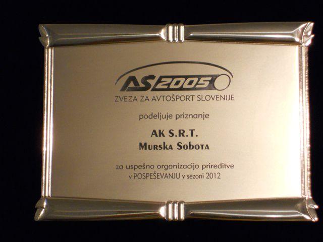 2012.12.8. - Podelitev AŠ 2005 - foto