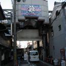 Nishiki food market.