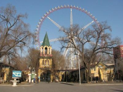Vhod v Zabavni park, ki pozimi ne obratuje:(