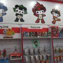 Glavne maskote: BeiBei, JingJing, HuanHuan, YingYing, NiNi; Dobrodosli v Pekingu!