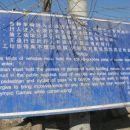 Drug del gradbisca je zaprt - napisi tu ze od leta 2005 ...