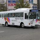 Avtobus bo se pocakal.